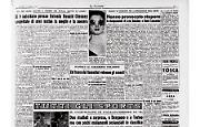 Oscar: stupore per la scandalosa Ava Gardner di Mocambo