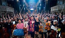 """""""Cremona Summer Festival, un segnale di ripartenza"""""""