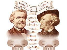 Mostra dedicata alla discografia storica di Verdi e Wagner