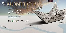 Cremona. Monteverdi Festival 2017