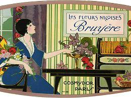 L'arte in tasca. Calendarietti, réclame e grafica 1920-1940