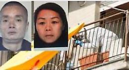 Yongqin Wu condannato a 20 anni di reclusione