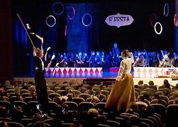 Concerto Fatf in un teatro pieno di magia