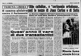 """""""Rito cattolico"""" e """"cerimonia ortodossa"""" così le nozze di Juan Carlos e di Sofia"""
