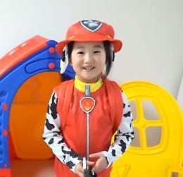 Seul, baby youtuber compra palazzo