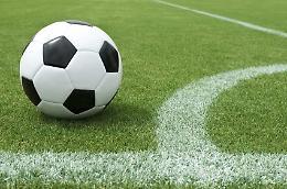 Serie B, risultati della 29esima giornata