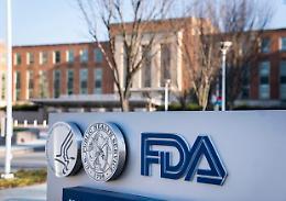 Via libera Fda a vaccino Pfizer-BioNTech