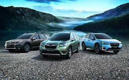 Subaru raggiunge il traguardo di 20 mln di veicoli AWD prodotti