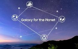 """Samsung, strategia """"Galaxy for the Planet"""" e nuovo capitolo innovazione"""