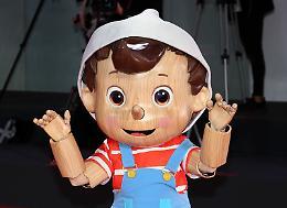 A Venezia il nuovo Pinocchio animato di Straffi