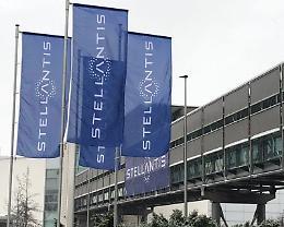 Stellantis, a Torino centro per elettrificazione e piattaforma Maserati