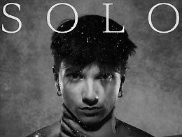 """Ultimo torna con il nuovo album """"Solo"""""""
