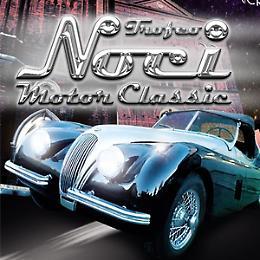 Trofeo Noci Motor Classic 2021 Gara di regolarità per auto storiche