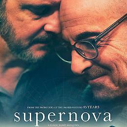 """Supernova"" AriaAnteo Cinema"