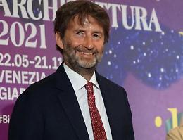 Il ministro Franceschini all'inaugurazione del Stauffer Center for Strings