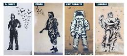 Anche Viadana ha il suo Banksy: il mistero del writer «T41»