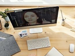Comunicato Stampa: Come fare le ripetizioni scolastiche online? I consigli più utili