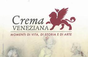 Crema veneziana al Caffè Letterario del 17 dicembre