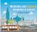 Mobilità del futuro a Cremona: quali interventi faresti?