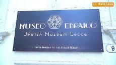 Emiliano a inaugurazione Mostra al Museo Ebraico di Lecce